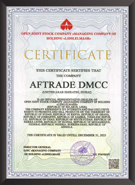 sertifikat 14