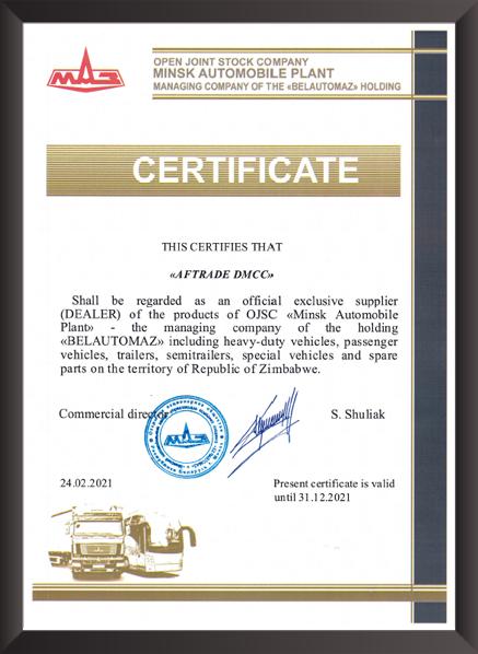 sertifikat 16