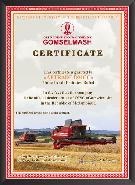 sertifikat 17