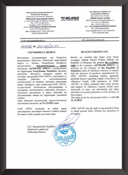 sertifikat 18