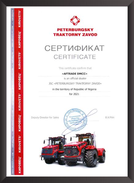 sertifikat 19