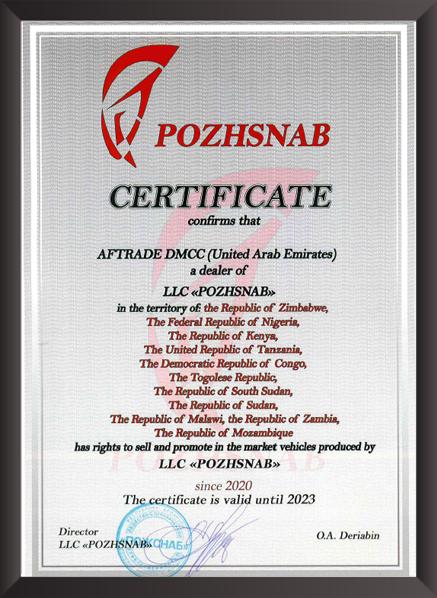 sertifikat 20