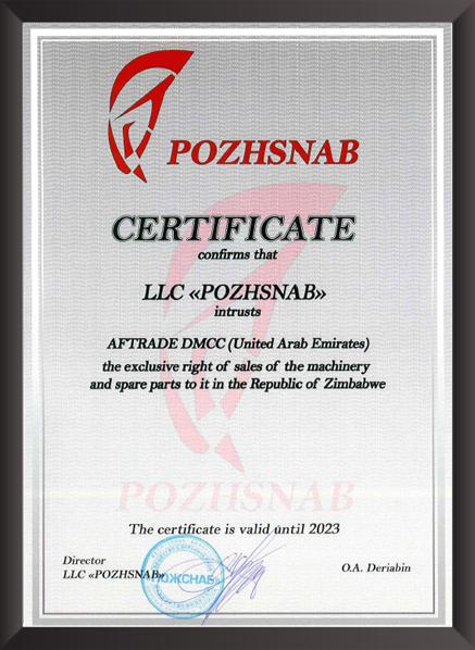 sertifikat 21