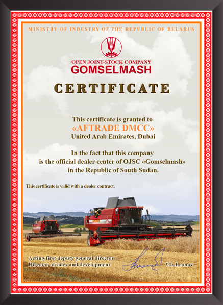 sertifikat 24