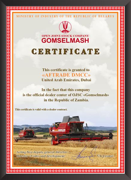 sertifikat 4